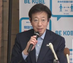 新型コロナ/定額給付金、神戸市はたったひとりの職員が1週間で、申請状況確認サイトを構築