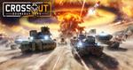クラフト系カーアクションゲーム「CROSSOUT」にて新イベント「ドゥームズデー車両」開催