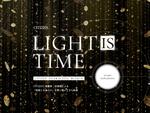 シチズン、「光と時」をテーマにしたインスタレーション「LIGHT is TIME~Citizen interactive museum~」をウェブサイトで公開