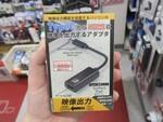 USB Type-Cから4K/60Hzで映像出力できるHDMI変換アダプター