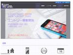 飯塚市、「e-ZUKAスマートフォンアプリコンテスト2020」募集開始