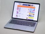 魅力的なMacBook Pro登場で「13インチ選び」やや難しく