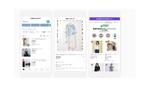 LINEショッピング、3周年を迎え商品検索機能を強化