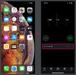 iPhoneのタイマーで音楽再生を自動的で停止させるワザ