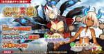 「英雄*戦姫WW」、古代英雄「キャスパリーグ」「ヘヨカ」が登場する「古代英雄ガチャ」開催