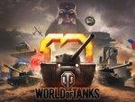 PC版『World of Tanks』に1週間限定で「シュトルムティーガー」が参戦!