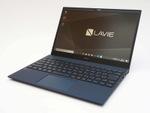 LAVIE Pro Mobile実機レビュー = フルモデルチェンジでリモートワークPCの完成形に!!
