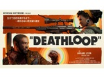 『DEATHLOOP』終わらない死を繰り返す次世代アクションゲームがPS5で独占販売!