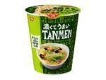 セブン&アイ限定「日清 濃くてうまい」練り込み麺シリーズ!