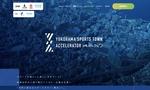 DeNAなど4社、「YOKOHAMA Sports Town Accelerator」募集開始