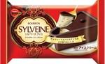 ブルボン「シルベーヌ」のアイスが登場、九州・北陸・関西など地域限定で発売へ