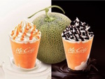 マックカフェ「北海道メロン&チョコフラッペ」など2種類