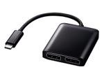 USB Type-CやDisplayPortから複数のディスプレーに映像を出力できる拡張ハブ