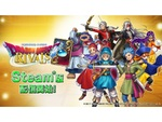 Steam版『DQライバルズ』が配信スタート!カードパックチケットがもらえるキャンペーンも開催