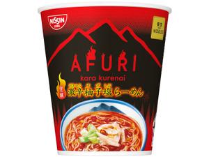 日清「覚醒 激辛柚子塩らーめん」人気ラーメン店「AFURI」の新ブランドとコラボ