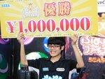 最年少プロ「ともくん」選手が『ぷよぷよ』SEASON2の年間王者に決定!