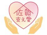 佐賀県、「食べチョク」「ポケットマルシェ」と連携して県内生産者の販路拡大を支援