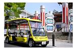 電脳交通、尾道市の「グリーンスローモビリティ」にて新たに瀬戸田(生口島)エリアでの運行を開始