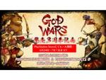 PS Storeで開催中の「2000円以下セール」に『GOD WARS』が参戦!68%オフの1913円に