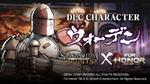 「SAMURAI SPIRITS」が初コラボ! DLCキャラクターとして「フォーオナー」の「ウォーデン」登場
