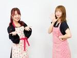 アプガの料理担当・関根梓と高萩千夏が美味しいおつまみを紹介!