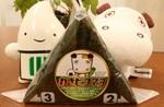 山芳のわさビーフがおにぎりに!「手巻おにぎり わさビーフマヨ」関東圏で販売