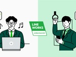 LINE WORKS アンバサダープログラムが開始 17名がアンバサダーに就任