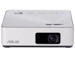 ASUS、バッテリー内蔵のプロジェクター「ASUS ZenBeam S2」にホワイトモデル追加