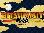 「BitSummit Gaiden」の生放送プログラムやDiscord会場の全貌を公開