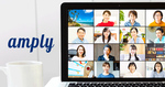 trevary、オンラインイベントを簡単に開催できる「amply」