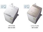 日立、洗剤や柔軟剤を自動投入できる洗濯機「ビートウォッシュ」3製品