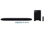 シャープ、8K放送の22.2ch音声入力に対応したシアターバーシステム「AQUOSオーディオ」