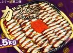 かっぱ寿司、総重量3.5kgの「メガうなぎいくらちらし」WEB注文だと20%オフ!