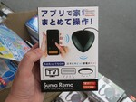 スマホで家電を操作できるスマートリモコンが1650円