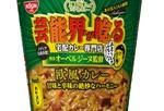 日清「オーベルジーヌ監修欧風カレー」ロケ弁で人気の味をカップメシに!