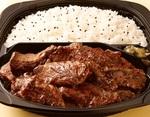オリジンで選べるボリューム「牛ハラミ焼肉弁当」ニンニク醤油ダレが決め手