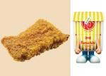 ファミチキ15億個販売突破記念「ファミチキ ガーリック味」ニンニクも旨味もマシマシ