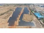 シャープ、ベトナムに太陽光発電所(メガソーラー)を建設