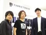 次世代D2Cはエンタメがカギ FABRIC TOKYO×Spartyが語る最先端パーソナライズの現在