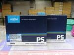 Crucialの最新NVMe M.2対応SSD「P5」シリーズが発売