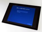 Core i5搭載「Surface Pro」が4万5540円となる「Qualit×SUMMER SALE」