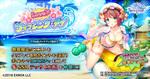 タクティカルメダルバトルRPG「Gemini Seed」、期間限定イベント「Love♡フィッシング・デイ」スタート
