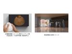 シャープ、東京国立博物館にて8Kによる文化財鑑賞を実証実験