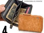たたんだ紙幣を20枚まで収納できるミニ財布が30%オフの5775円