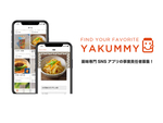 uni'que、薬味好きのためのSNSアプリ「Yakummy」提供開始