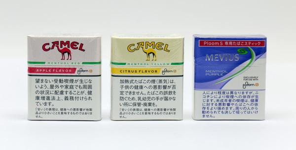 タバコ プルーム s 【プルームS】メリットデメリット!実際に使ってみた感想まとめ