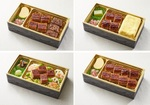 和食さと「うなぎ&牛ステーキ重」など鰻4商品をテイクアウトで!お得な早割も