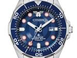 シチズン、キャプテン・アメリカとトニー・スタークをモチーフにした腕時計2モデル