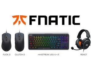 アスク、「Fnatic Gear」が贈るゲーミングマウスやキーボード、マウス6製品を7月16日に発売開始