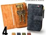 手のひらサイズで使いやすいヌバック革のキー&コインケースが30%オフの5775円